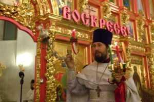 Светлое Христово Воскресение. Пасха 2011 года.