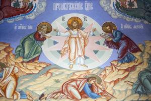 Преображение Господа Бога и Спаса нашего Иисуса Христа. 19 августа 2014 года.