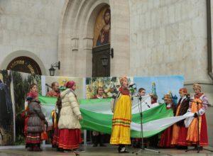 Детский фестиваль, посвящённый  700-летию со дня рождения игумена земли Русской прп.Сергия Радонежского. 5 октября 2014 года.