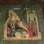 Вход Господень в Иерусалим 2015