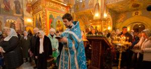 Празднование Казанской иконы Божией Матери. 04 ноября 2016 года.