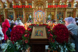 Празднование Воскресения Христова в воскресной школе «Радовесть» храма прп.Сергия Радонежского на Рязанке. 16 апреля 2017 года.