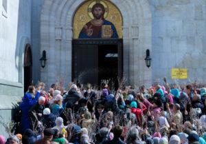 Вход Господень в Иерусалим. 09 апреля 2017 года.
