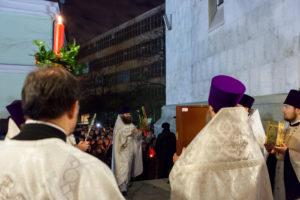 Светлое Христово Воскресение. Пасха.16 мая 2017 года.