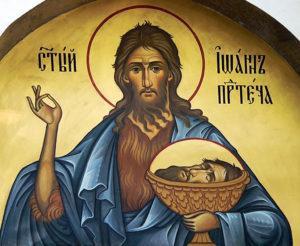 Усекновение главы Иоанна Предтечи