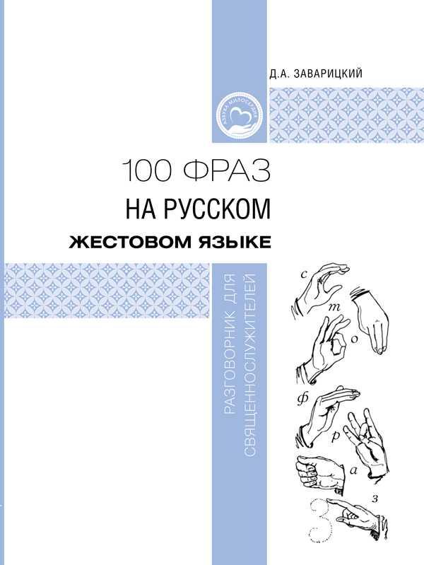 cover 100 fraz