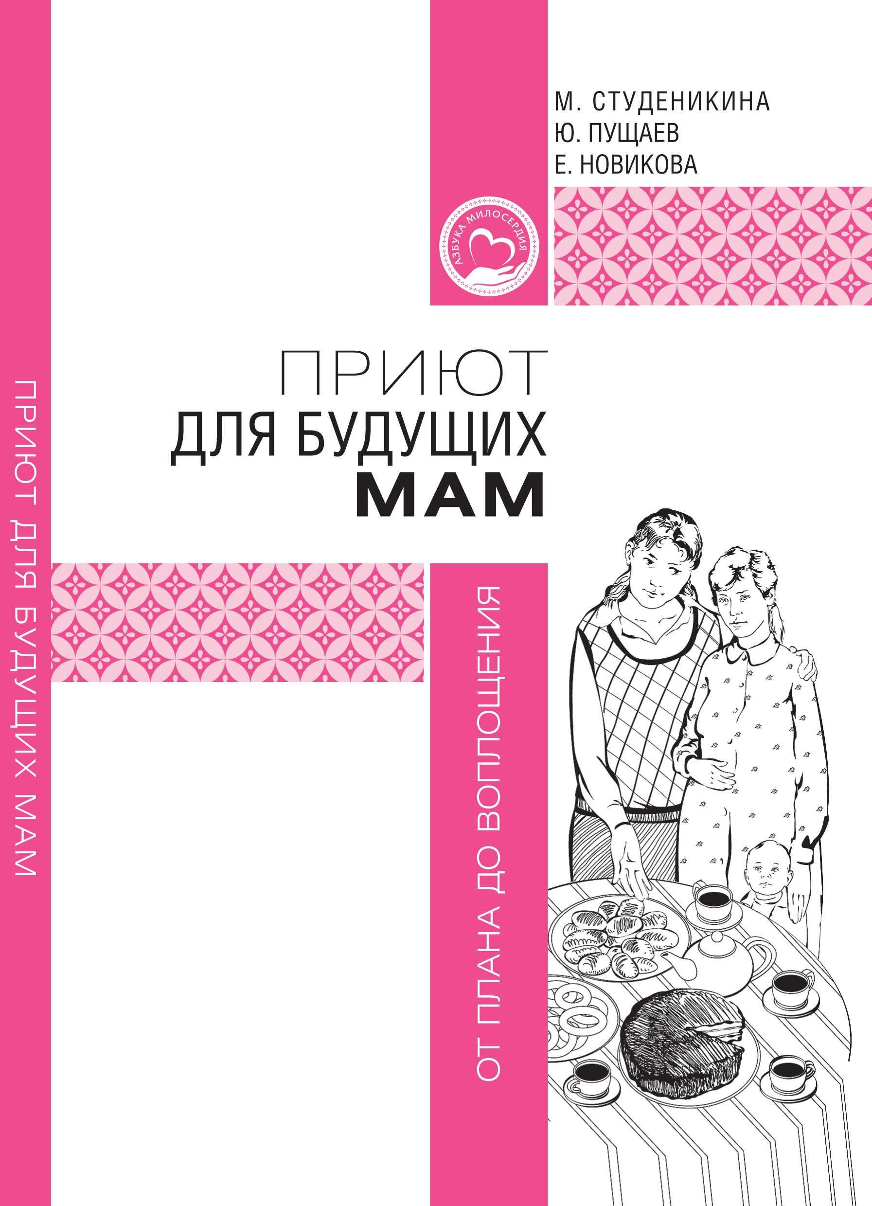 mam home cover4 1