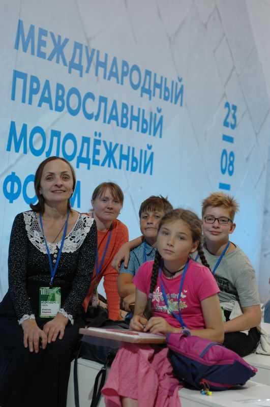 III Международный православный молодёжный форум. 23 августа 2018 год.