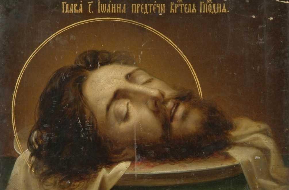 Усекновение главы Пророка, Предтечи и Крестителя Господня Иоанна. 11 сентября 2020