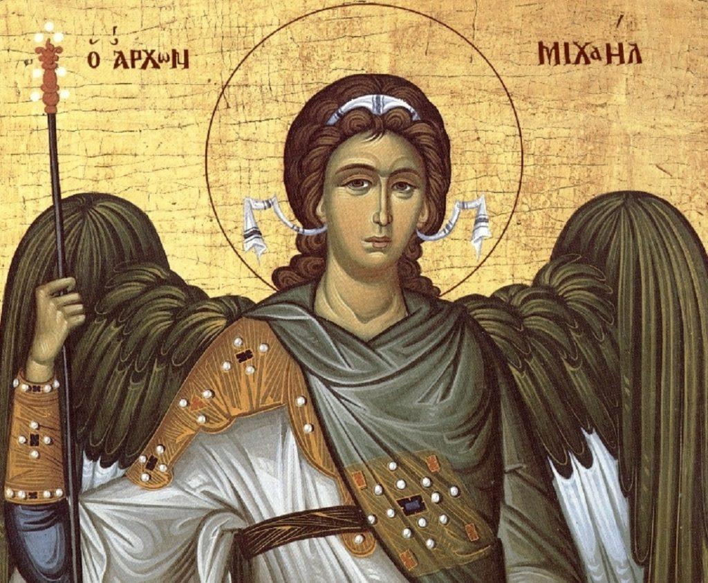 21ноября 2020 г. Собор Архистратига Михаила и прочих Небесных Сил бесплотных