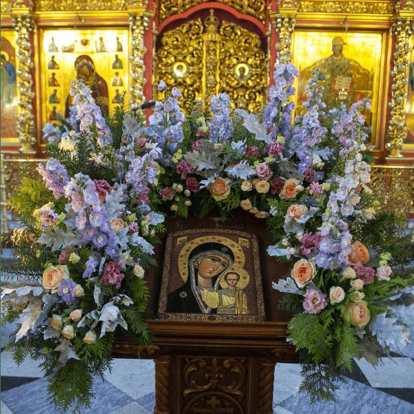 4 ноября 2020 г. Празднование Казанской иконы Божией Матери