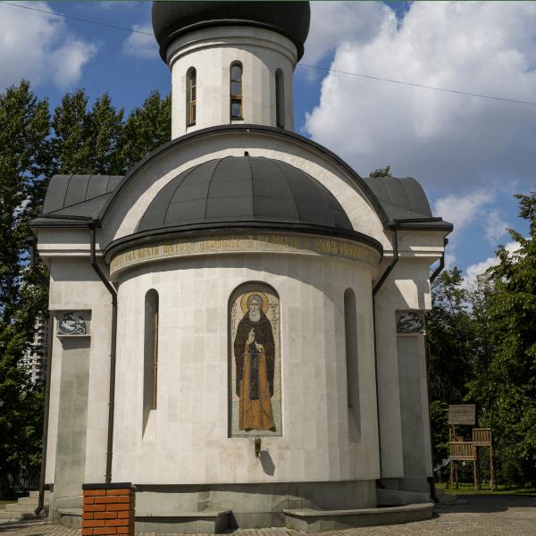 15 ноября 2003 года -  день закладки храма прп. Сергия Радонежского
