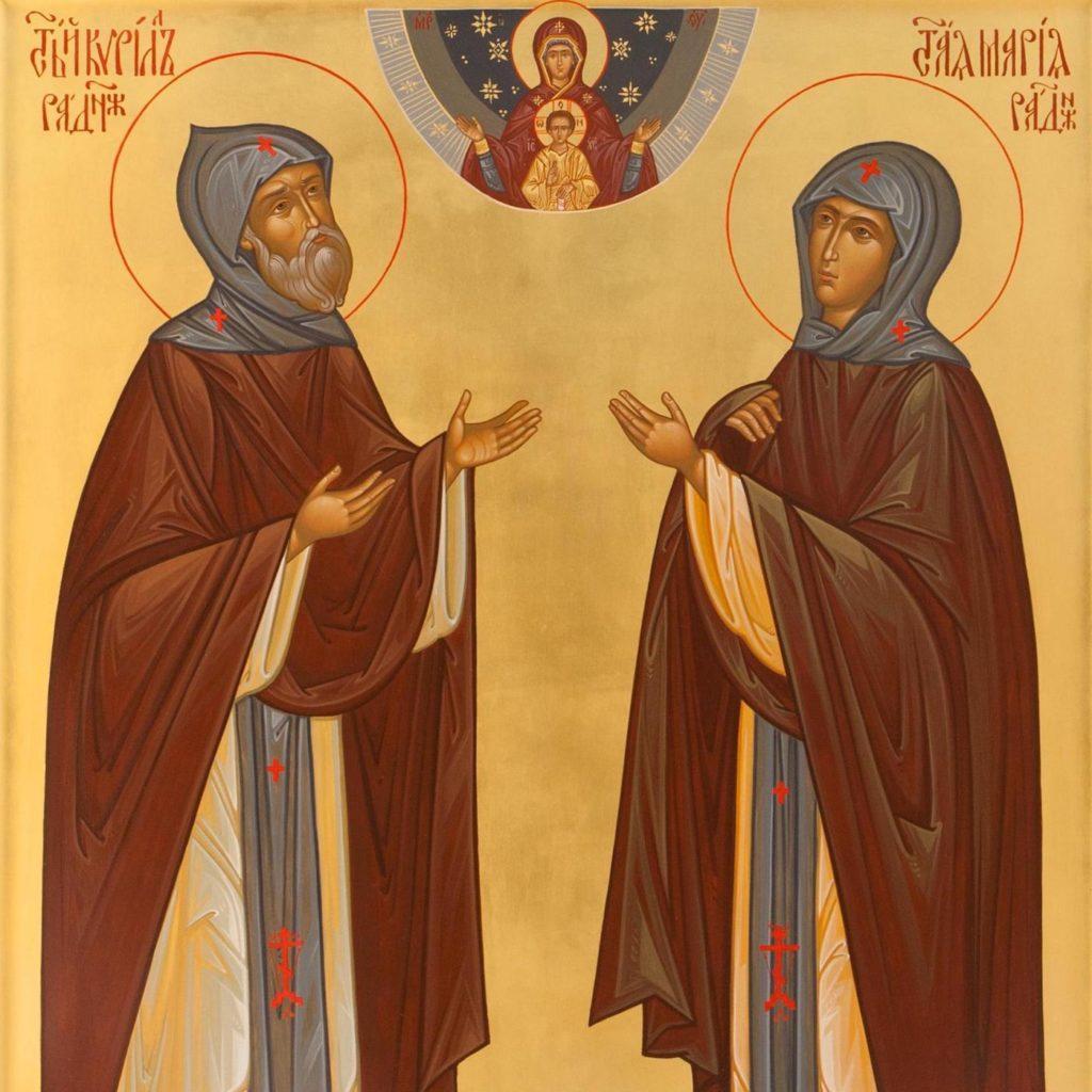 Неделя 34-я по Пятидесятнице, прпп. схим. Кирилла и схим. Марии