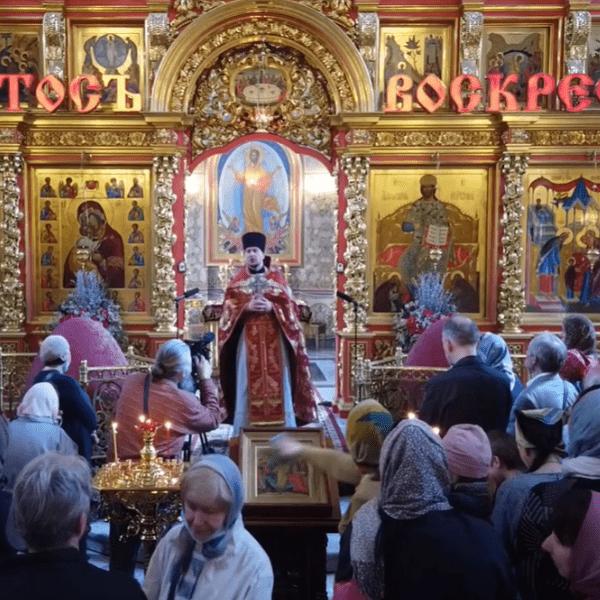 30 мая 2021 г. Неделя 5-я по Пасхе, о самаряныне. Ап. Андроника и св. Иунии