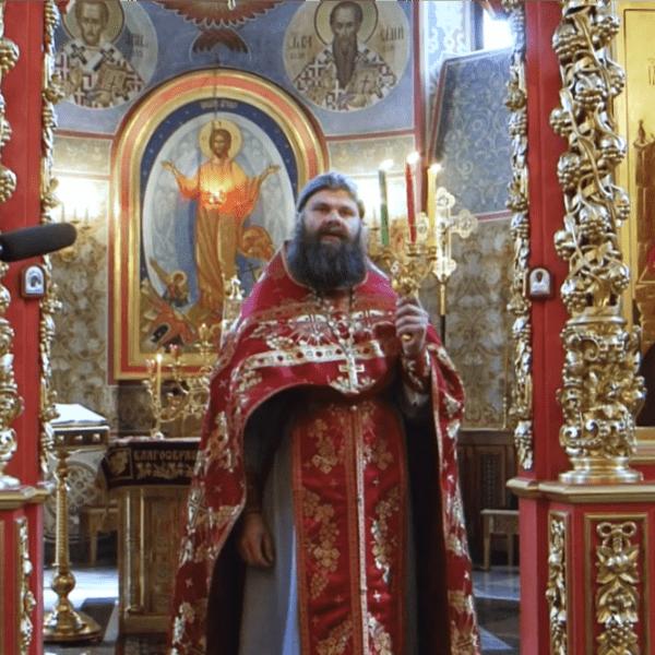 Неделя 4-я по Пасхе, о расслабленном. Проповедь иерея Валерия Погребняк