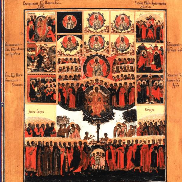 Неделя 1-я по Пятидесятнице, Всех святых. Заговенье на Петров пост. 27 июня 2021 г