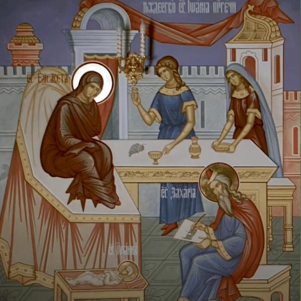 Рождество Иоанна Предтечи. 7 июля 2021г