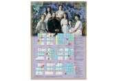 Вышел в свет Православный листовой календарь с указанием трапезы на 2022 год
