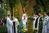 Управляющий делами Украинской Православной Церкви совершил литию по случаю 80-й годовщины начала массовых расстрелов в урочище Бабий Яр