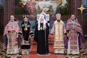 Святейший Патриарх Кирилл вручил церковные награды председателю ОВЦС и его заместителям