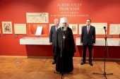 Выставка «Александр Невский и его образ в исторической памяти» открылась в Москве