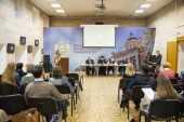 В РПУ обсудили вопросы христианской психологии