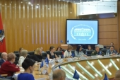 Председатель Патриаршей комиссии по вопросам семьи принял участие в координационном заседании Родительской палаты
