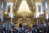 Предстоятель Украинской Православной Церкви возглавил торжества по случаю 30-летия Донецкой епархии
